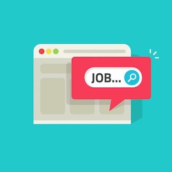 Pesquisa de emprego on-line no site ilustração plana dos desenhos animados