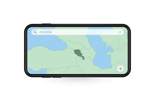 Pesquisando o mapa da armênia no aplicativo de mapa do smartphone. mapa da armênia no telefone celular.