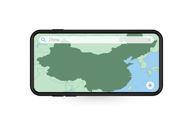 Pesquisando o mapa da china no aplicativo de mapa do smartphone. mapa da china no telefone celular.