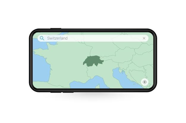 Pesquisando o mapa da suíça no aplicativo de mapa do smartphone. mapa da suíça no telefone celular.