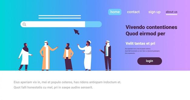 Pessoas árabes sobre pesquisa on-line internet navegação web conceito site bar gráfico