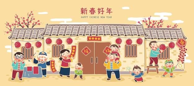Pessoas comemorando o ano novo na frente de siheyuan com flores de ameixa no jardim