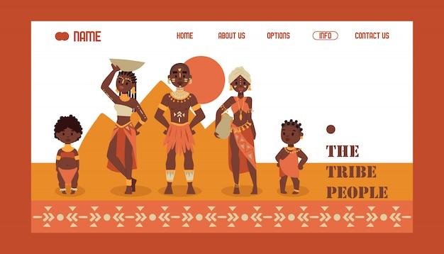 Pessoas da tribo da família nativa africana