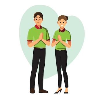 Pessoas de negócios bem-vindo ilustração dos desenhos animados de conceito