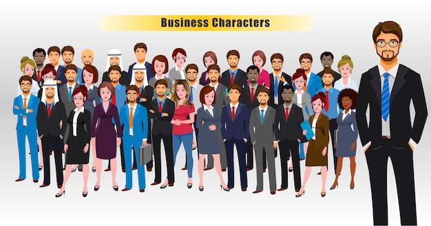 Pessoas de negócios do mundo