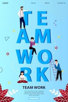Pessoas de negócios em torno do trabalho em equipe enorme palavra.