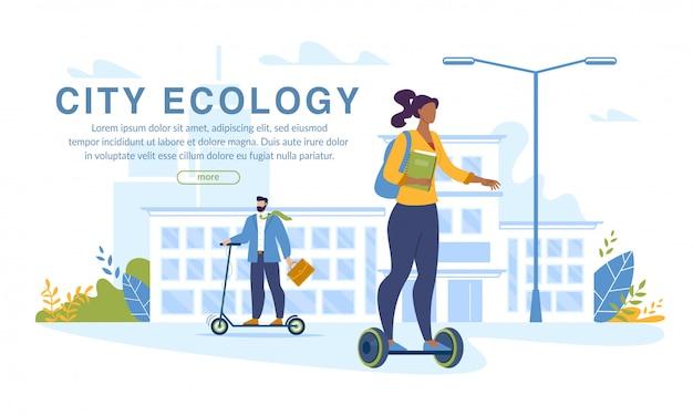 Pessoas do esporte no veículo ecológico cidade ecologia banner