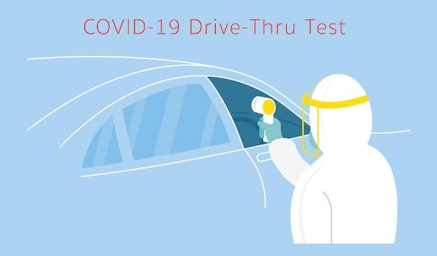 Pessoas em traje de proteção usam thermoscan para verificar, coronavirus, drive thru test