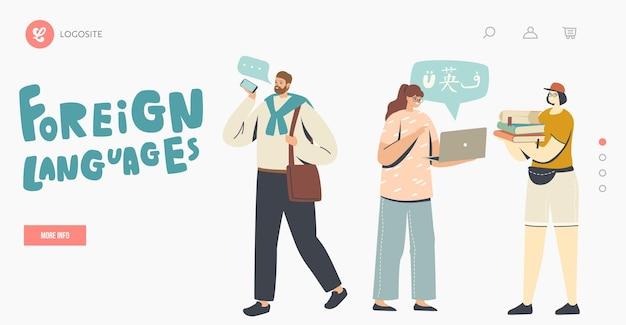 Pessoas estudam línguas estrangeiras landing page template. personagens use tradutor online e serviços de tradução, aplicativo para tradução de fala e dicionário multilíngue. ilustração em vetor de desenho animado