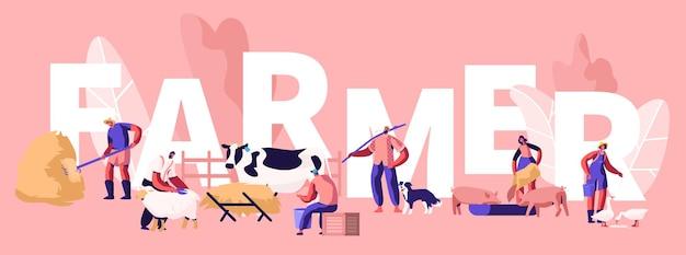 Pessoas fazendo agricultura conceito de trabalho. personagens de fazendeiros alimentando animais domésticos, ordenhando vacas, tosquiando ovelhas, preparando feno para o gado. cartaz, banner, folheto, brochura. ilustração em vetor plana dos desenhos animados