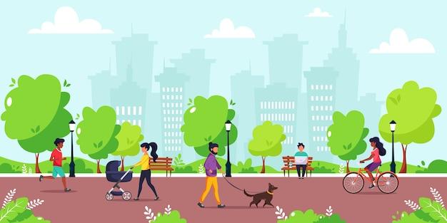 Pessoas fazendo várias atividades ao ar livre no parque. correr, andar de bicicleta, passear com o cachorro, passear com o carrinho de bebê. ilustração do conceito de estilo de vida saudável.