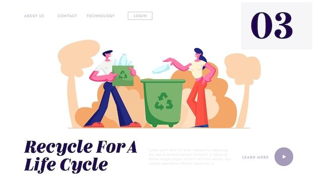 Pessoas jogam lixo em recipientes e sacos com placa de reciclagem. página inicial do site