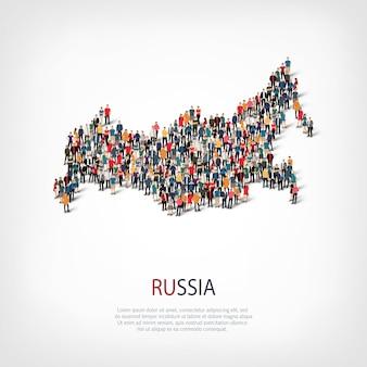 Pessoas mapeiam um país da rússia