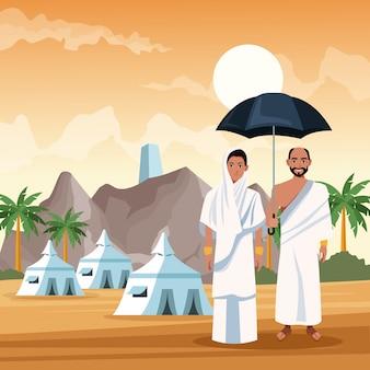 Pessoas muçulmanas no hajj mabrur viajam celebração projeto de ilustração vetorial
