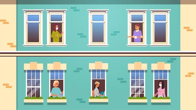 Pessoas olhando para fora do apartamento ficam em casa conceito de quarentena de coronavírus de auto-isolamento em casa