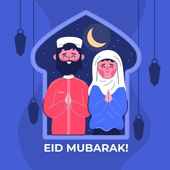 Pessoas orando design plano eid mubarak