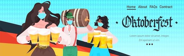 Pessoas segurando canecas de cerveja oktoberfest amigos de festa de festa usando máscaras