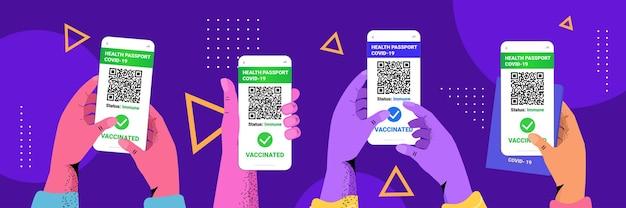 Pessoas vacinadas usando passaporte de imunidade digital em telas de smartphone sem risco covid-19 pandêmico pcr certificado conceito de imunidade a coronavírus ilustração vetorial horizontal