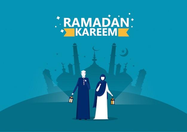 Pessoas wellcom ramadan kareem.