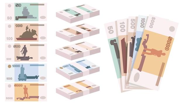 Pilhas de notas de moeda russa