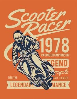 Piloto de scooter
