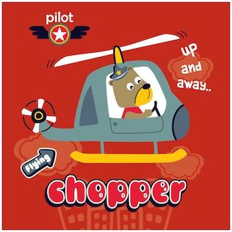 Piloto urso no helicóptero engraçado animal cartoon