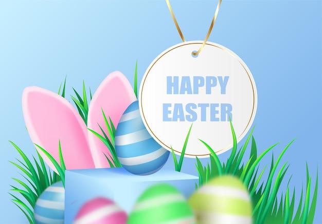 Pintados coloridos lindos ovos de páscoa no ar em pedestais, pódios e orelhas de coelho rosa, a grama é verde.