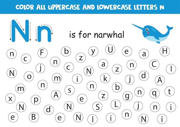 Pinte todas as letras n. folha de trabalho educacional para escola e jardim de infância. n é para narval.