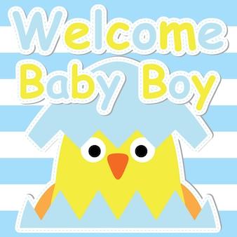 Pintinho bonito em desenhos animados do ovo no fundo da viga azul, cartão de banho do bebê, cartão de saudação e convite, ilustração vetorial