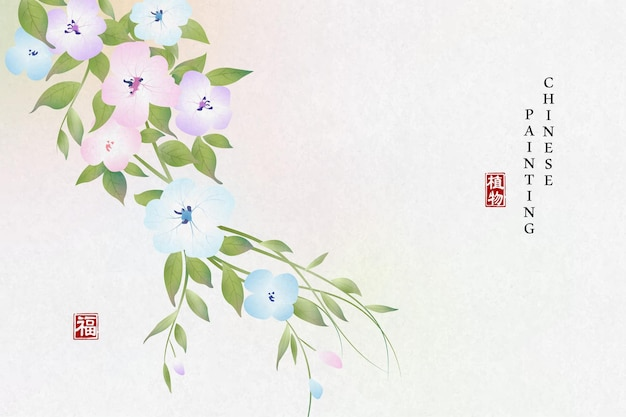 Pintura a tinta chinesa fundo de arte planta flor elegante videira