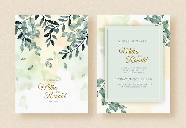 Pintura em aquarela de folhas verdes com moldura no fundo do convite de casamento