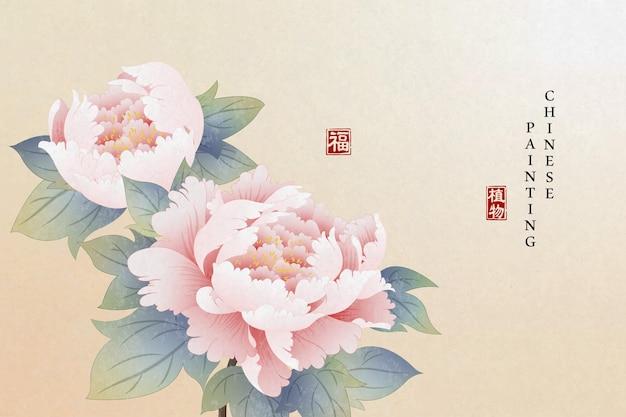 Pintura em tinta chinesa fundo arte planta elegante flor peônia