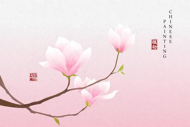 Pintura em tinta chinesa fundo arte planta elegante flor rosa magnólia