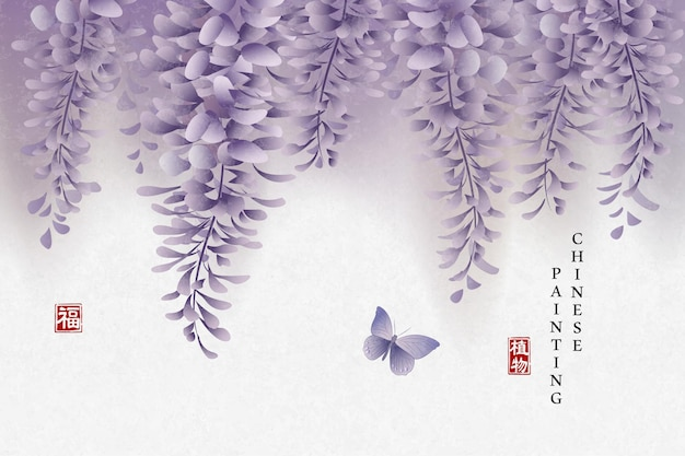 Pintura em tinta chinesa fundo arte planta flor elegante glicínias chinesas e borboleta