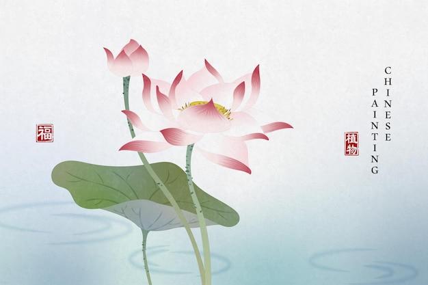 Pintura em tinta chinesa fundo de arte planta elegante flor de lótus na lagoa