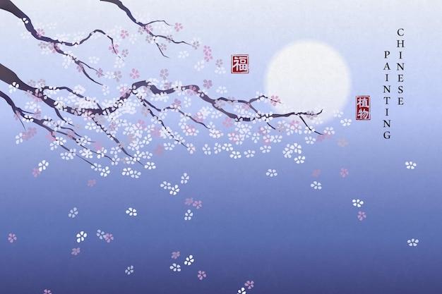 Pintura em tinta chinesa fundo de arte planta elegante flor e lua cheia à noite