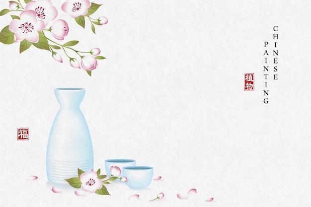 Pintura em tinta chinesa fundo de arte planta flor elegante e pote de vinho