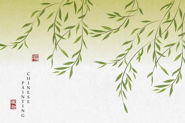 Pintura em tinta chinesa fundo de arte planta salgueiro elegante