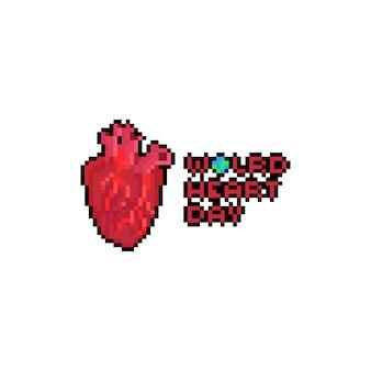 Pixel art cartoon coração humano com texto.