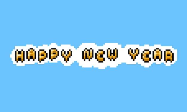 Pixel art com design de texto dourado de feliz ano novo com nuvem branca