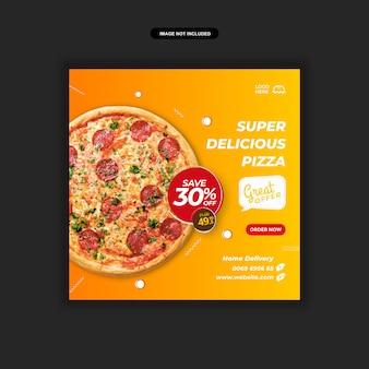 Pizza ou menu de fast food modelo de postagem de instagram de mídia social premium