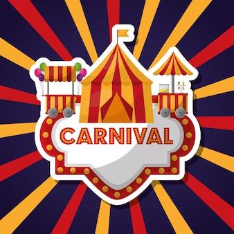 Placa de carnaval com fundo de starburst de barraca de barraca