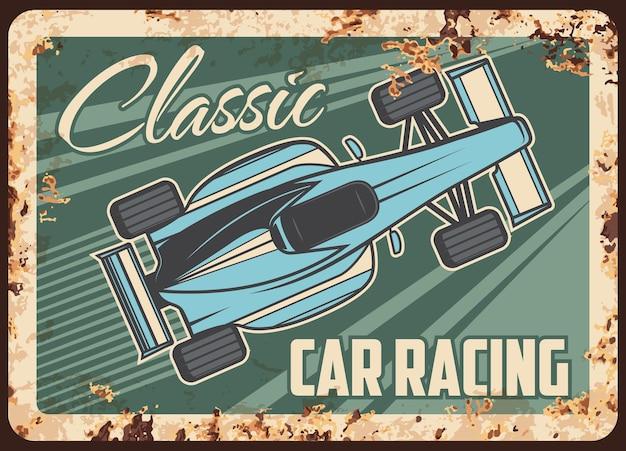 Placa de metal de corrida de carros, corrida clássica de rally esportivo