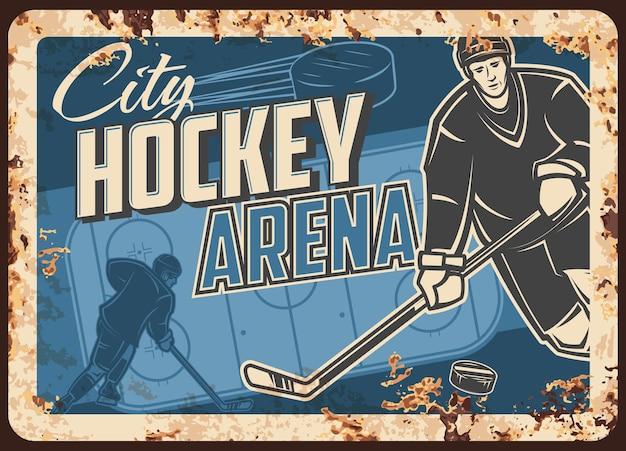 Placa de metal enferrujada de arena de competição de hóquei no gelo