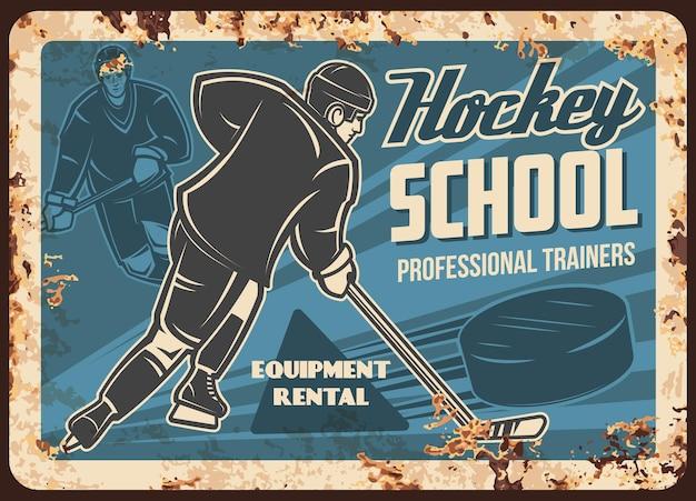 Placa de metal enferrujada de escola de esporte de hóquei no gelo