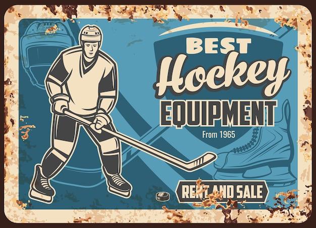 Placa de metal enferrujada de loja de equipamentos de hóquei no gelo