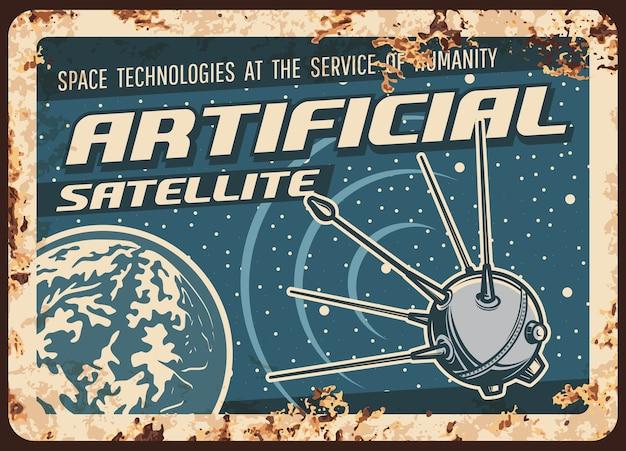 Placa de metal enferrujada de satélite artificial