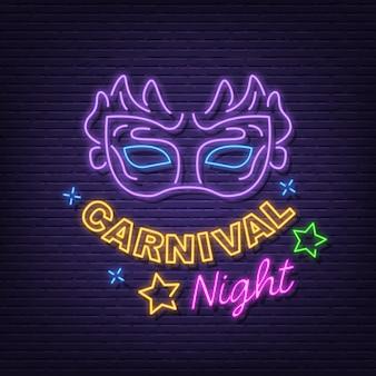 Placa de néon de noite de carnaval