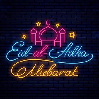 Placa de néon eid mubarak.
