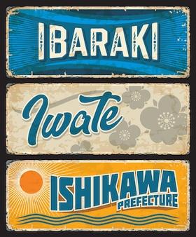 Placas da prefeitura de ibaraki, iwate e ishikawa japão